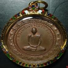 ลพ.พรหม เหรียญมหาลาภ แชมป์หลายสนาม