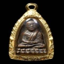 หลวงปู่ทวดอาปาเช่ ปี 2505