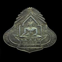 เหรียญปั้มหลังเข็มกลัดหลวงพ่อวัดไร่ขิงเนื้อเงิน2491