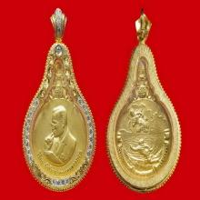 เหรียญพระมหาชนก พิมพ์ใหญ่ ทองคำ