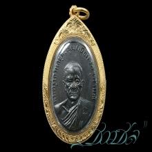 เหรียญหลวงพ่อเนื่องรุ่นแรกปี ๑๑