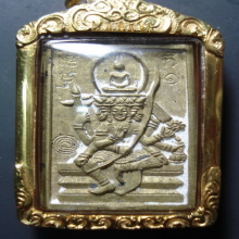 พหรมทองเหลือง อ.ดู่ สวย (มีโค๊ด)