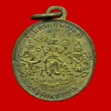 เหรียญชุมนุมเทวดา พิมพ์เล็ก เนื้อทองแดงกะหลั่ยทอง