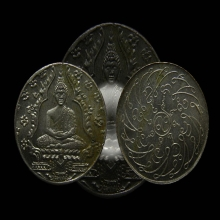เหรียญที่ทุกบ้านควรมีพระแก้ว2475