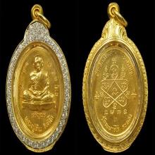 #เหรียญเจริญพรทองคำปู่ทิมเบอร์3..สวยระดับเทพ