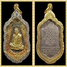 เหรียญเสมาเนื้อเงินหน้าทองคำลงยา 2 สี ลป.ทิม สวยแชมป์ๆๆๆ