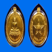 หลวงปู่ศรีเหรียญพระพุทธหลังดาวรุ่นแรก ปี2526