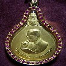 เหรียญพระมหาชนก พิมพ์ใหญ่  เนื้อทองคำ