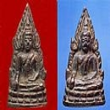 PHRA-SHINARAJ-INDO-CHEEN OF SUTHAT TEMPLE , B.E. 2485