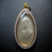 อาจารย์ฝั้นเหรียญรุ่นแรกเนื้ออัลปาก้า ปี2507