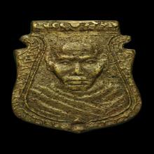 เหรียญหล่อหน้าเสือรุ่นแรกหลวงพ่อน้อยวัดธรรมศาลา