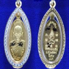 เหรียญทองคำ หลวงปู่แผ้ว ปวโร เกจิอาจารย์แห่งแม่น้ำท่าจีน
