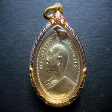 อาจารย์ฝ้นเหรียญรุ่น 9เนื้ออัลปาก้า ปี2513(แชมป์)