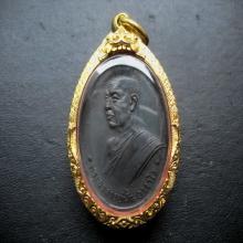 อาจารย์ฝั้นเหรียญรุ่น6เนื้อทองแดงรมดำ ปี2510