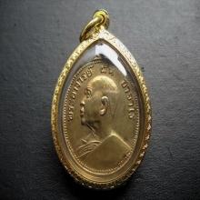 อาจารย์ฝั้นเหรียญรุ่น9เนื้อทองแดงกะไหล่ทอง ปี2513