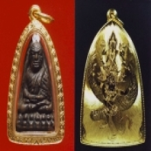 CASINGS FOR BUDDHIST AMULETS