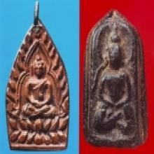LUANG-PU-BOON OF KLANG-BANG-KAEW TEMPLE