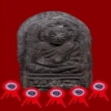 หลวงปู่ทวด  วัดพะโคะ ปี 2506 พิมพ์เล็ก  แช้มป์ 5 ครั้ง