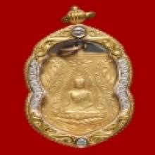 เหรียญพระพุทธชินราข ปี72เนื้อทองคำ