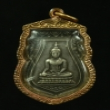 เหรียญ ล.ป.เผือก พิมพ์หลวงพ่อโต หลังยันต์ เนื้อเงิน