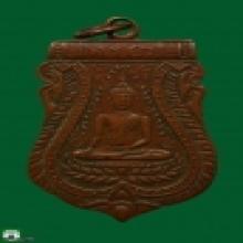 เหรียญพระพุทธลพเหลือ