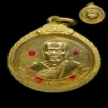 เหรียญหมุนเงิน-หมุนทอง หลวงปู่หมุน วัดบ้านจาน เนื้อทองคำ