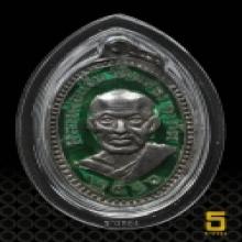 หลวงพ่อแช่ม เม็ดแตง 2510 (4)
