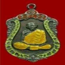 เหรียญเสมา8รอบ เนื้อนวะหน้าเงินลงยาสีเขียว หลวงปู่ทิม
