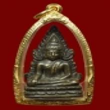 พระพุทธชินราช อินโดจีน พิมพ์แต่งเก่า