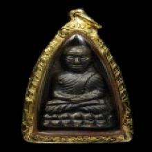 หลวงปู่ทวดปี 2508 หน้าจีน ราคาพิเศษต้อนรับตรุษจีน