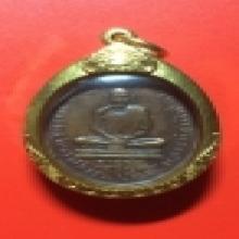 เหรียญรุ่นแรก ๒๔๘๒ ลพ.เดิม วัดหนองโพ พิมพ์ต้อ หูเชื่อม