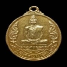 หลวงปู่โต๊ะ เยือนอินเดีย เนื้อทองคำ องค์แชมป์