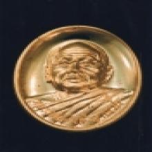เหรียญหลวงปู่ขันตี ญาณวโร
