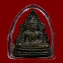 พระพุทธชินราช อินโดจีน พิมพ์เสาร์ห้า หน้ายักษ์