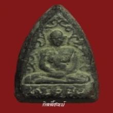 ครูบาศรีวิชัย แร่ไมก้า(2)