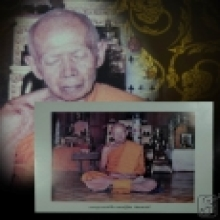 รูปถ่ายกระดาษสี หลวงปู่ทิม อิสริโก ปี 17