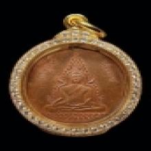 เหรียญพระพุทธชินราช หลังหนังสือสามแถว จ.พิษณุโลก ปี 2460
