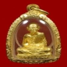 รูปหล่อหลวงพ่อคูณ รุ่นเทพประทานพร ปี 36 เนื้อทองคำ