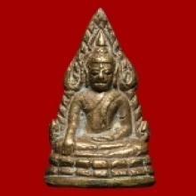 พระพุทธชินราชอินโดจีน หน้าเสาร์ห้า