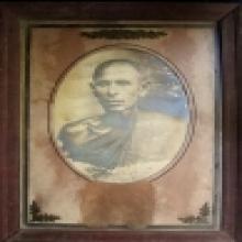 เบ็น วิเศษฯ...ภาพถ่ายซีเปีย หลวงพ่อบุญ วัดช่างทอง