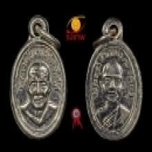 เหรียญเม็ดแตงหลวงปู่ทวด บล็อค ณ แตกปี 2508 (องค์ที่5)