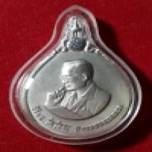 เหรียญพระมหาชนก พิมพ์ใหญ่ เนื้อเงิน