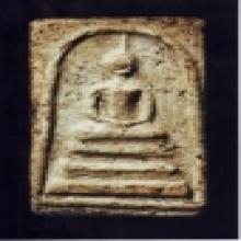 พระสมเด็จวัดระฆัง ธนบุรี พิมพ์พระประธาน