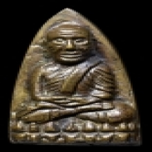หลวงปู่ทวด วัดช้างให้ หลังเตารีดพิมพ์ใหญ่เอ ปี 2505