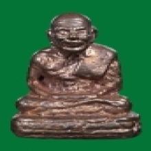 หลวงปู่ทวด วัดช้างให้ รุ่นเลขใต้ฐาน (เบตง) ปี2505