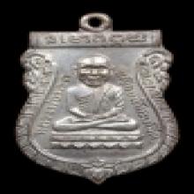 หลวงปู่ทวด วัดช้างให้ เหรียญเสมากะหลั่ยเงิน รุ่นแรก ปี 2500