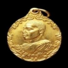 เหรียญทรงผนวชเนื้อทองคำ