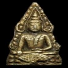พระพุทธชินราชหลวงปู่เผือกวัดกิ่งแก้ว