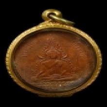 เหรียญพระพุทธชินราช หลังหนังสือสามแถว ปี 2460 จ.พิษณุโลก