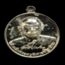 เหรียญรุ่นแรกพระมหาสุรศักดิ์วัดประดู่เนื้อเงิน